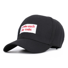 In  summer of 2019 new hat man ms han edition cap embroidery letters holiday travel sunshade baseball