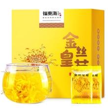 цена на Hot Sale Teabags A Box Flower Tea Chrysanthemum Tea Gold Silk Royal Super Premium Tongxiang Chrysanthemum Tea Fire Healthy Tea