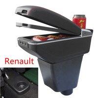 For Renault Clio 4 Captur Armrest box|Armrests| |  -