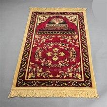 イスラム伝統的なシェニール儀式巡礼毛布カーペットイスラム教徒のモスク礼拝パッド中国ホイ祈りマット 70 センチメートル * 110 センチメートル