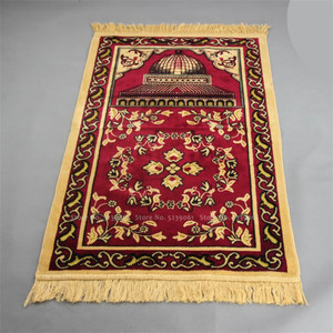 Image 1 - イスラム伝統的なシェニール儀式巡礼毛布カーペットイスラム教徒のモスク礼拝パッド中国ホイ祈りマット 70 センチメートル * 110 センチメートル