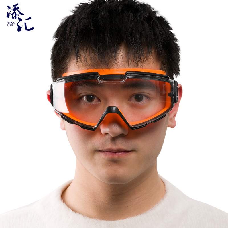 Eye-protection Goggles Men's Work Riding Laboratory Dustproof Anti-Splash Anti-Shock Labor Safety Protective Glasses