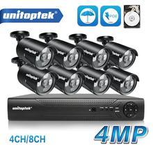 HD H.265 4.0MP POE كاميرا الأمن نظام الدائرة التلفزيونية المغلقة 4CH/8CH NVR مع 2592*1520 IP كاميرا في الهواء الطلق طقم مراقبة الفيديو يوم/ليلة