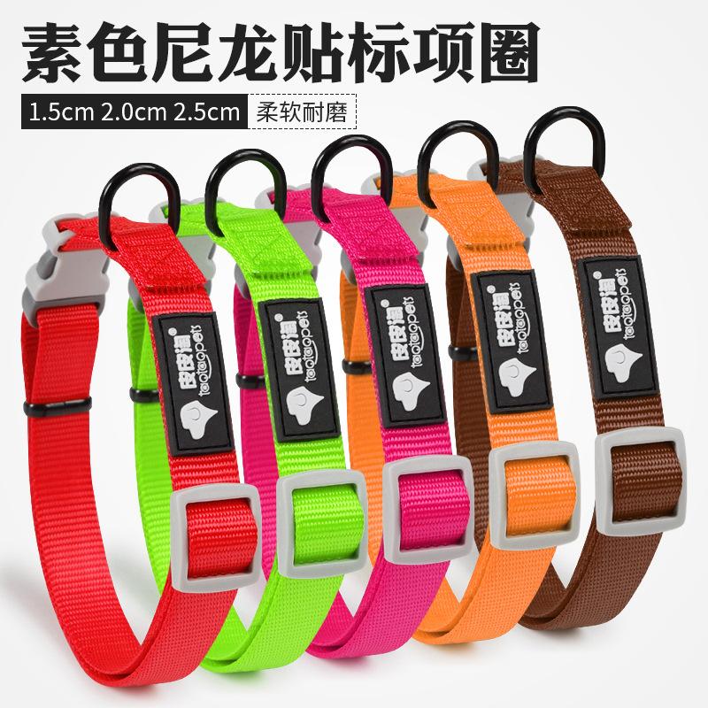Pet Five-color Bandana Peepee Tao Labeling Plain Color Nylon Single Neck Ring Large And Medium Small Dogs Universal