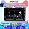 MEKEDE otomatik Android Stereo Navi GPS için Audi A4 B6 2002-2008 S4 RS4 araba radyo multimedya Video oynatıcı carPlay BT tsk hiçbir 2Din Dvd