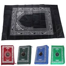Portable Muslim Travel Compass Islamic Worship Prayer Rugs Blanket Mat  60x100cm