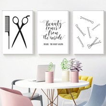 Hair Salon Decoration Hairdressing Scissors Hair Quote Posters and Prints Hairdresser Gift Beauty Salon Wall Art Canvas Painting(China)