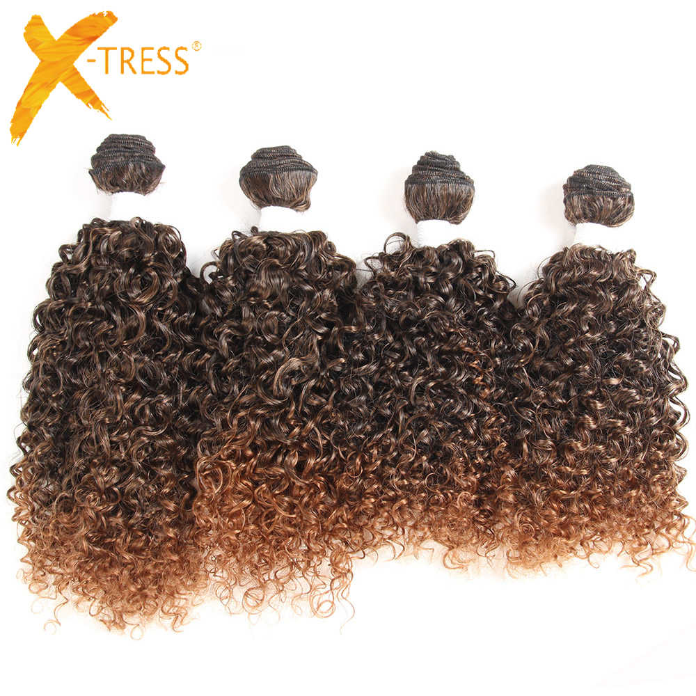 Synthetic Hair 4 Bundles 16inch Ombre Brown Color High Temperature Fiber Hair Weaves X-TRESS Kinky Curly Hair Weaving Extensions