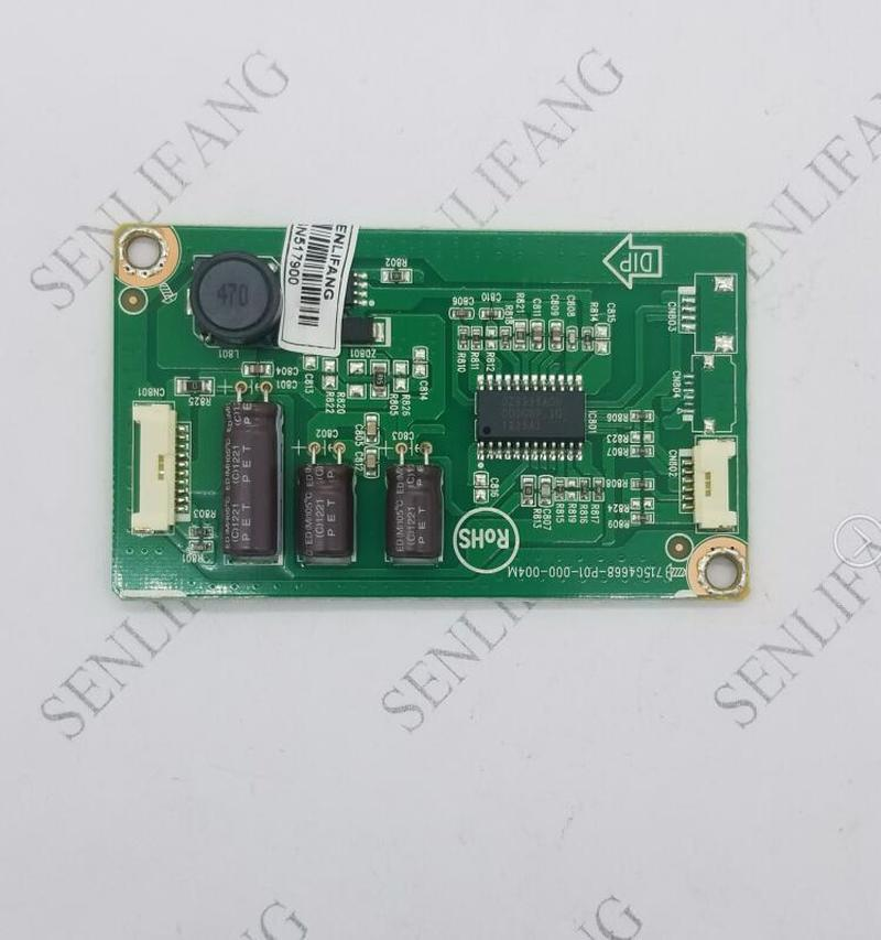 B320 B325I All-in-one Article LED Booster 715G4668-P01-000-004M