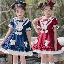 Средневековое платье в стиле ретро для девочек; милое платье в стиле Лолиты; Детские вечерние карнавальные костюмы принцессы в готическом стиле; рост 90-150 см