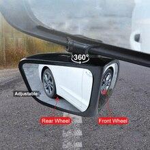 360 градусов HD Автомобильное Зеркало для слепой зоны Вращающийся Регулируемый 2 боковых Широкий формат экстерьер автомобиля зеркало заднего...