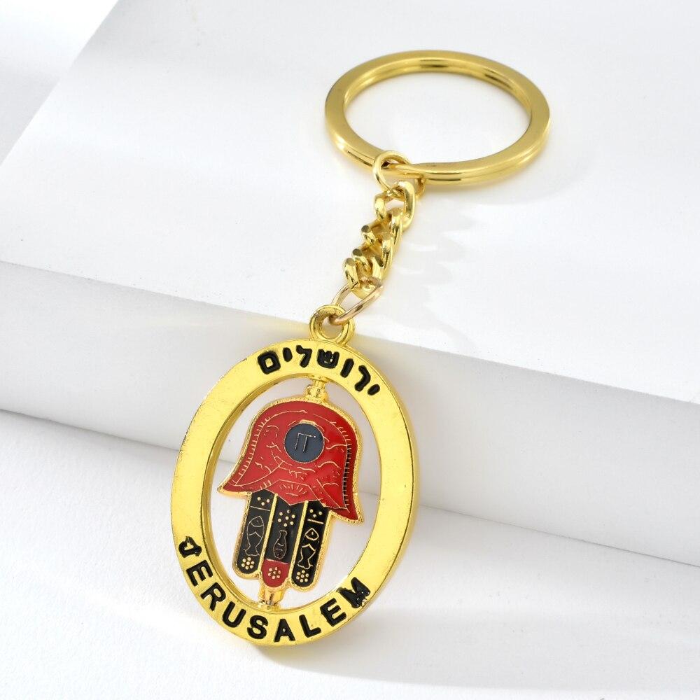 Israeli Hamsa Hand keychain.