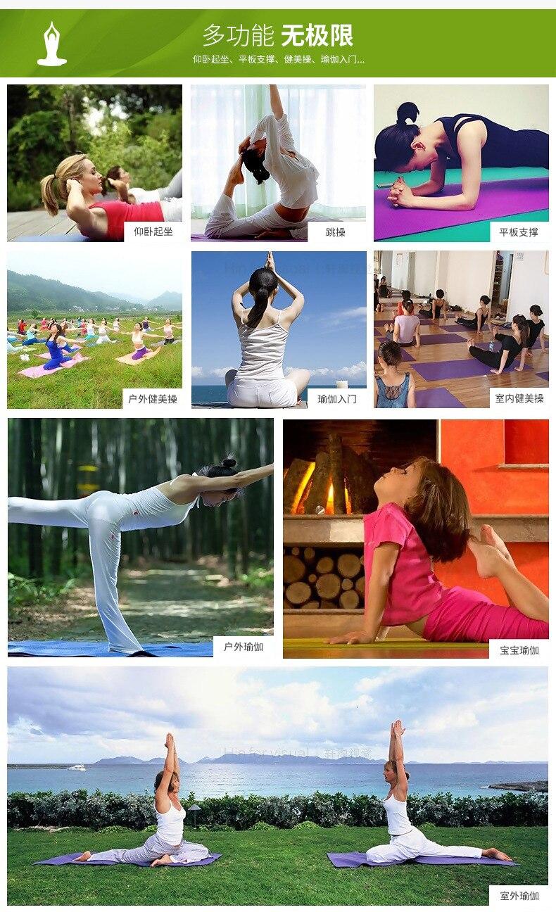 Cheap Esteiras da ioga