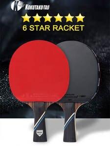 Ping-Pong-Racket Bat-Set ITTF Carbon-Table-Tennis Double-Face-Pimples In-Rubber KOKUTAKU