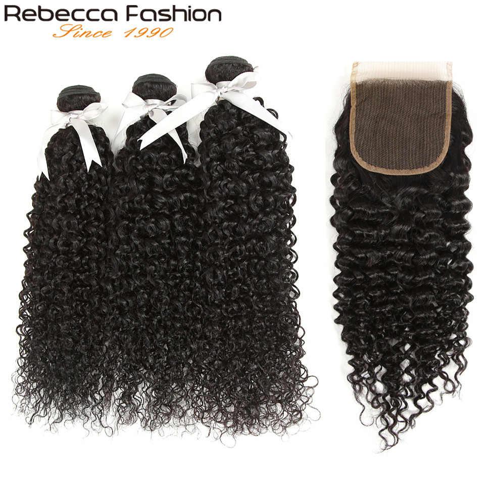 Rebecca пучки вьющихся волос с закрытием бразильские 100% человеческие волосы плетение 3 пучка s с закрытием не Реми пучок волос предложения природа
