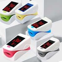 ¡Nuevo! Oxímetro de pulso para dedo con caja, oxímetro de pulso de dedo, oxímetro de pulso LED, pulsioxímetro saturador