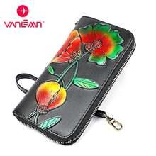 Кожаный бумажник rfid женский с отделениями для карт держатель