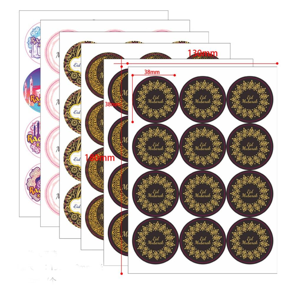 120pcs Ramadan Eid Sticker Eid Mubarak Gift Box Label Paper Bag Seal Sticker Gift Bag Label Seal Sticker Ramadan Kareem Stickers