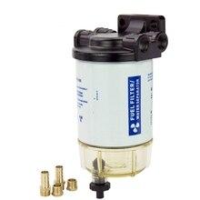 S3213 подвесной морской топливный масляный фильтр для разделения воды