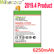 WISECOCO 6250mAh C11P1612 Battery For ASUS Zenfone 4 Max pro plus ZC554KL X00ID 5.5 For Asus Zenfone 3 ZOOM ZE553KL Z01HDA Phone аккумулятор для телефона ibatt c11p1612 для asus zenfone 3 zoom ze553kl zenfone 3 zoom dual sim lte