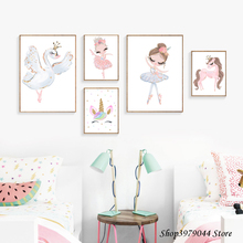 Watercolor Pink Princess Paintings Unicorn Poster Swan Wall Art Canvas Nordic Posters And Prints Pictures Kids Room Decor