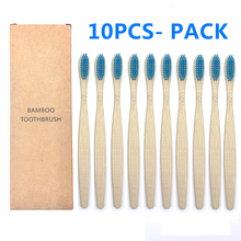 10Pcs Biodegradable Eco-Friendly Toothbrush bamboo toothbrush Rainbow Biodegradable Teeth Brush Solid Bamboo Handle Toothbrush