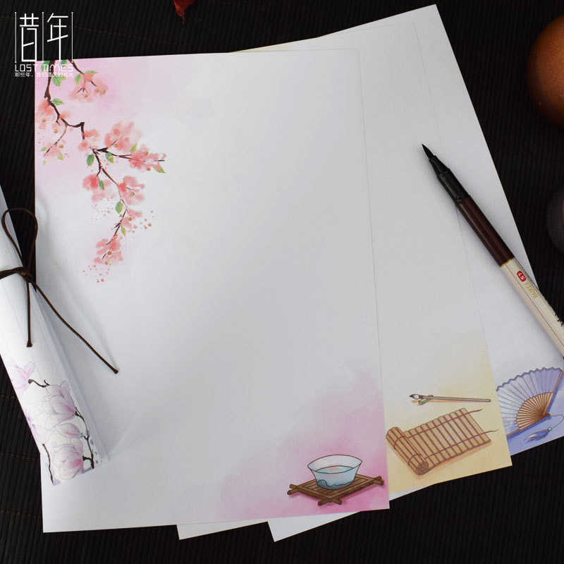 Antique Style Envelope Writing Paper Set Literature And Art Hipster Simple Letter Practice Pen Writing Calligraphy Retro A4 Love