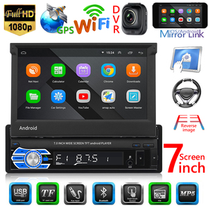 Estéreo para coche 1DIN 9706 con pantalla retráctil de 7 pulgadas, Bluetooth, Wi-Fi, Android 10,1, navegación GPS, receptor multimedia Digital, Radio USB