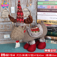 Christmas deer simulation sika deer doll decoration props elk fawn ornaments scene layout Christmas decorations