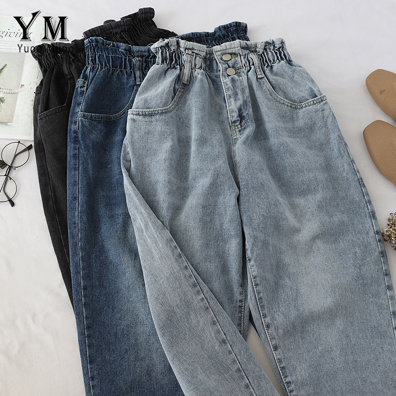 YuooMuoo High Quality Soft Vintage Boyfriend   Jeans   for Women 2019 Elastic High Waist Mom Black   Jeans   Harajuku Long Denim Pants