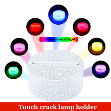 7 colors 3D Light Base Lamp Holder Crack Pattern Gift Wedding Decor LED Home Indoor Display Touch Bases Luminous Ornament Modern Lights