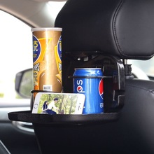 цена на Car Supplies Creative Chair Back Dining Table Folding Table Car Cup Drink Rack Car Multi-Function Compartment Box