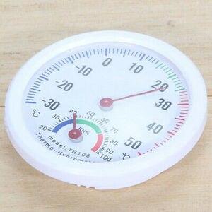 Измеритель температуры, Погодный гигрометр, наружный термометр, влажность внутри ix 99 S0562, отправка из Италии