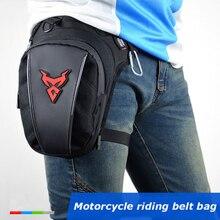 2020 New Multi-Function Motorcycle Drop Leg side Bag Waterproof Motorcycle Bag Outdoor Casual Waist Bag Motorcycle Motorbike