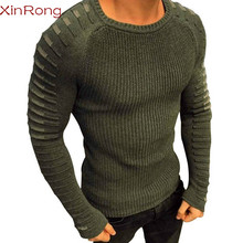 Spring loose fashion sweater men's casual pullover men's long-sleeved round neck patchwork sweater men's sweater street clothing