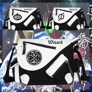 Kamen Rider Аниме Сумка унисекс периферийная kuuga ryuki hibiki сумка на одно плечо школьная сумка вместительный ранец рюкзак