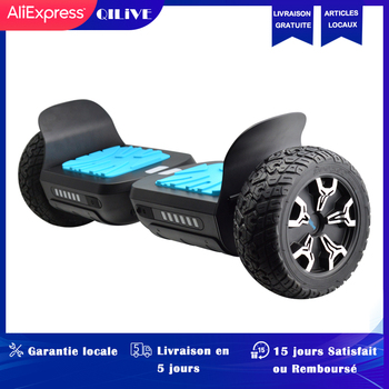 QILIVE Self Balancing Scooter Electric Skateboard Smart Hoverboard Standing Scooter Two Wheel Drift 25km/H Walk Car Hover Board two wheeled balancing car uno r3 two wheeled self balancing car kit
