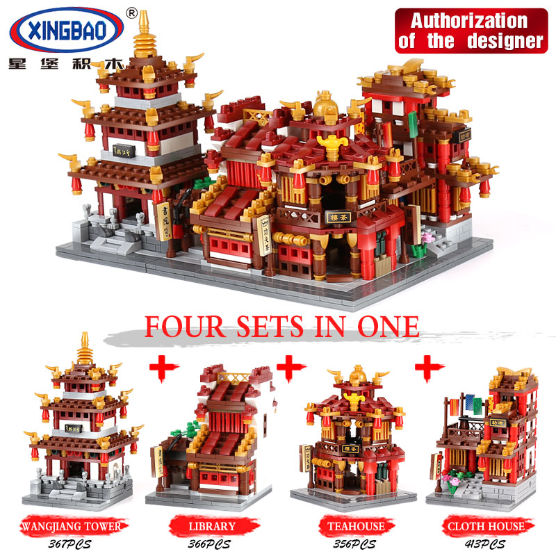 XINGBAO 01102 Chinese Building Street Toys The Teahouse Library Cloth House Wangjiang Tower Set Building Blocks