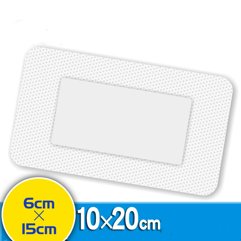 10PCs 10*20cm Non-woven Medical Adhesive Wound Dressing Breathable Hypoallergeni Aid Bandage Large Wound First Aid Outdoor