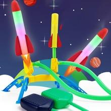 Kid Air Pump Jump Stomp Blower Foam Gun Model Launch Launcher Rocket Pop Up Toy Sports Toys For Boys Kids Children Baby Girls