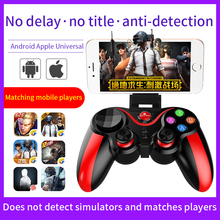 Bluetooth Wireless Gamepad Trigger Pubg Mobile Controller Joystick For Android IOS Tv Box For PC Wireless Joystick PUBG Gamepad terios s3 bluetooth gamepad for android wireless joystick gaming controller black for android smartphone android tv box