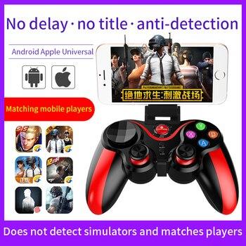 Bluetooth Wireless Gamepad Trigger Pubg Mobile Controller Joystick For Android IOS Tv Box PC PUBG