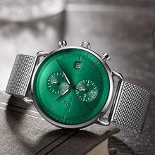 Часы наручные swish мужские с хронографом люксовые брендовые