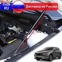 Для Mazda CX-5 CX5 KF 2017 2018 2019 2020 автомобильные аксессуары передний капот гидравлический стержень подъем двигателя Поддержка газа весне демпфер