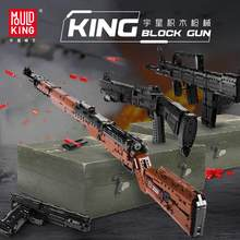 High-Tech Series Guns Submachine Gun and Automatic Rifles Can Fire Bullets Set Model police military Building Blocks Kids Toys