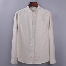 Styl japoński lniane koszule dla człowieka bawełna konopi wykonane oddychające wygodne 2020 jesień zima nowy GML03-6003 tanie tanio CN (pochodzenie) COTTON Linen KOSZULE CODZIENNE Pełne MANDARIN COLLAR Jednorzędowe REGULAR Oxford Normcore Minimalistyczne