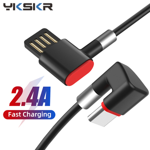 USB C Cable 180 Degree Fast Ch