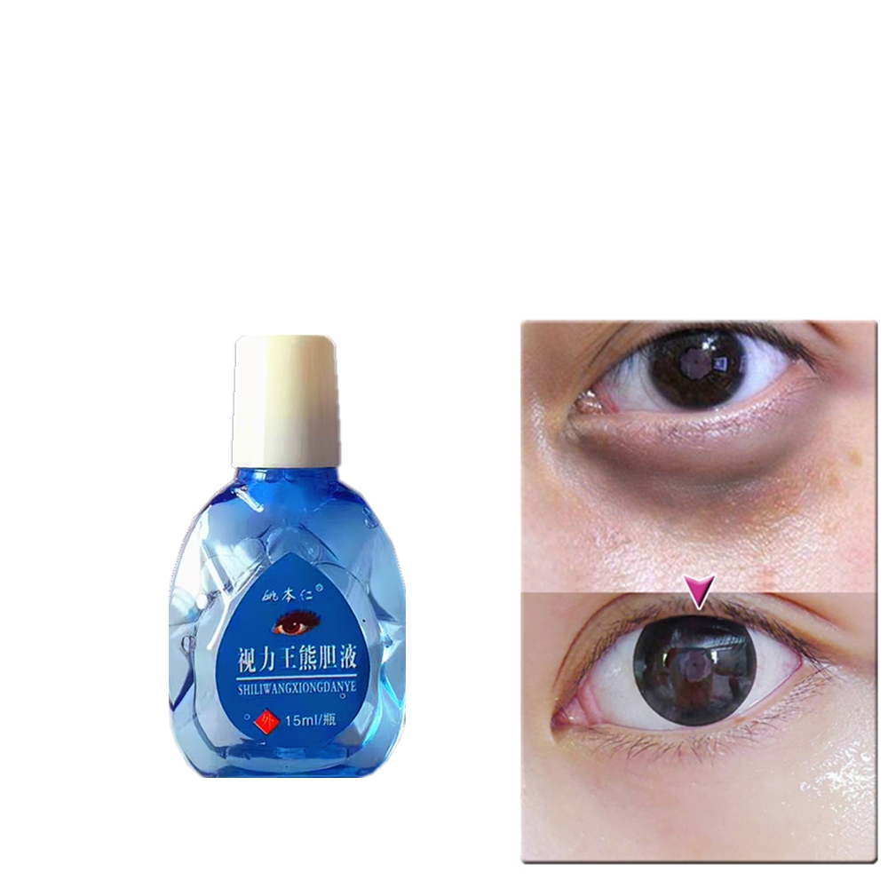 15ml Easy Absorption Korean Eye Mask Anti-Puffines Facial Care Hyaluronic Acid  Eye Bag Remover Patches Dark Circles Eye Plaste