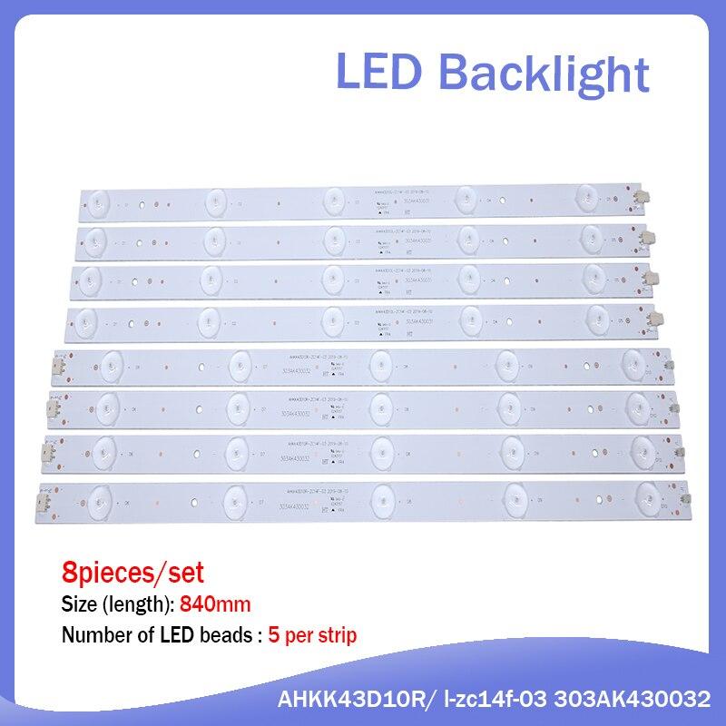 100%NEW 8Pieces/lot 5LEDS 840mm LED Backlight Strip For Led-43b550 LCD Backlight Strip AHKK43D10R/ L-zc14f-03 303AK430032