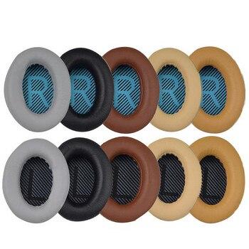 Almohadillas de repuesto almohadillas de oído almohadillas de almohadillas para BOSE QC35 QC25 QC15 AE2 almohadillas de espuma de memoria almohadillas de oído piezas de reparación